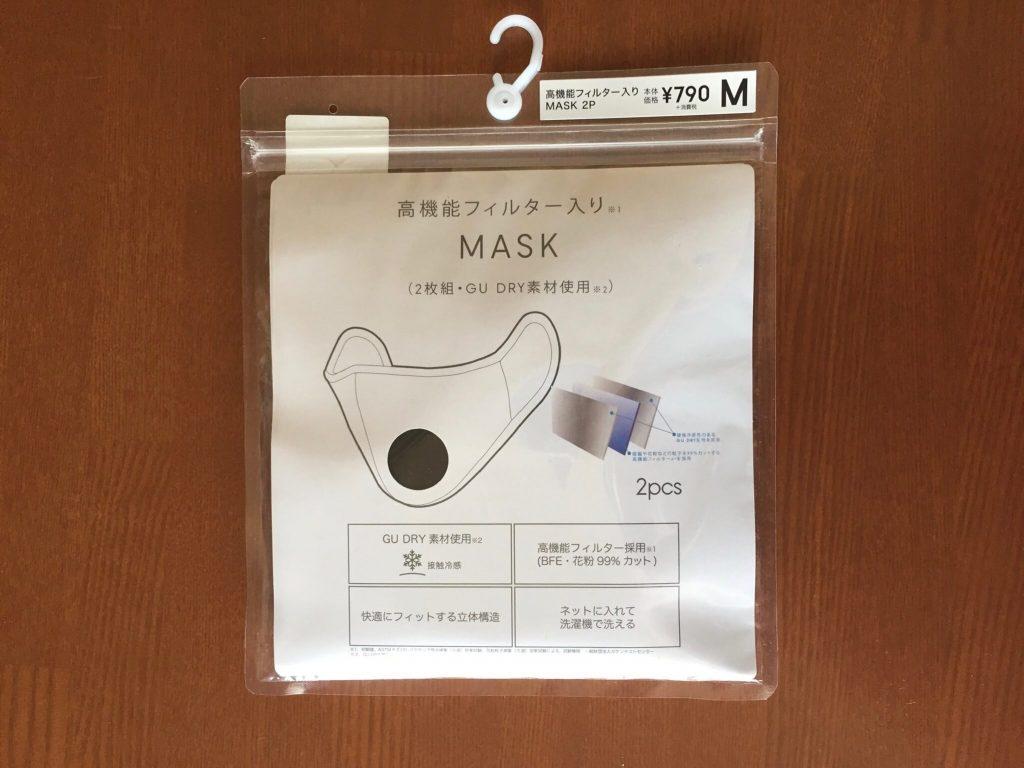 ブラックのGUのマスク