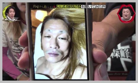 美人ライダー宗谷の蒼氷、横たわる50歳のおじさん